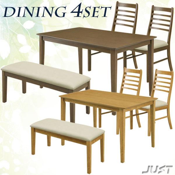 ダイニングセット 4点セット ダイニングテーブルセット 木製 ベンチ ベンチタイプ 幅120cm 4人掛け 2色対応 おしゃれ 北欧 シンプル モダン 食卓セット 送料無料 通販