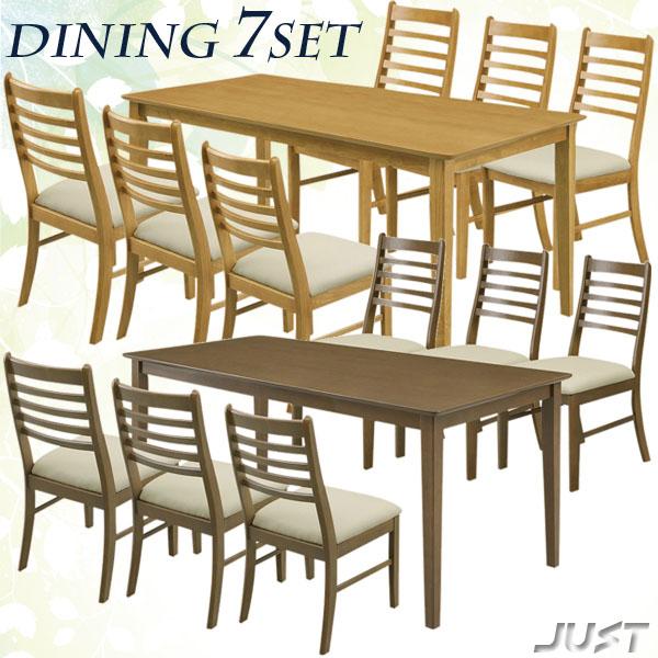 ダイニングセット 7点セット ダイニングテーブルセット ダイニング7点セット ダイニング 木製 幅165cm 6人掛け 2色対応 おしゃれ 北欧 シンプル モダン 食卓セット 送料無料 通販