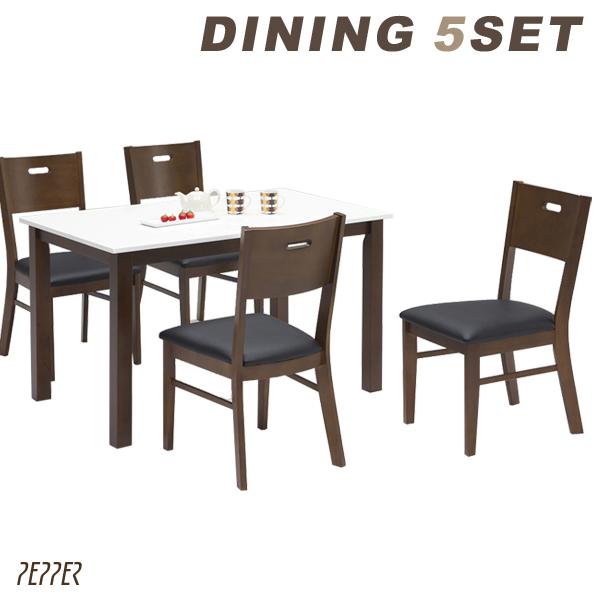 ダイニングテーブルセット ダイニングセット 5点セット 4人掛け 4人用 120幅 テーブル 120x75 チェア×4 長方形 白 鏡面 ホワイト 艶 光沢 ラバーウッド シンプル ブラウン モダン 高級感 食卓セット オシャレ 木製 家具 インテリア 通販 送料無料