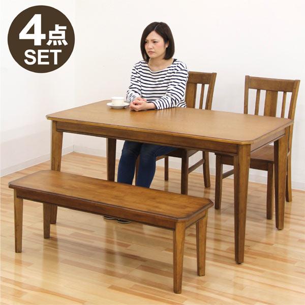 ダイニングテーブルセット ダイニングセット 5点 4人 円卓 円形 北欧 木製 無垢材 送料無料 通販