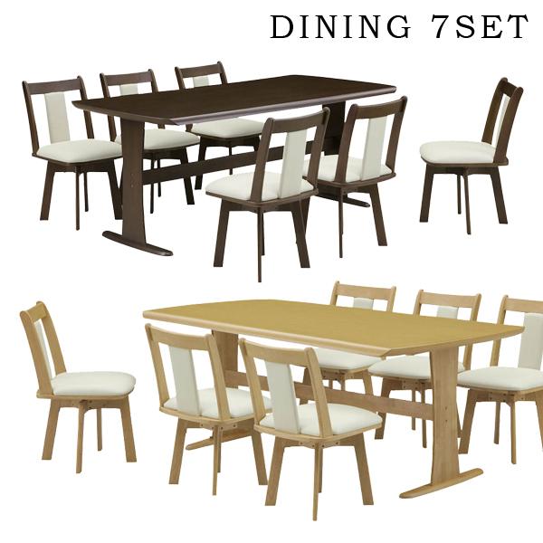 ダイニングテーブルセット ダイニングセット 7点 ダイニングテーブル 7点セット ナチュラル ブラウン 選べる2色 回転チェア 北欧 木製 幅180cm 6人掛け おしゃれ シンプル 長方形 食卓テーブルセット 送料無料 通販