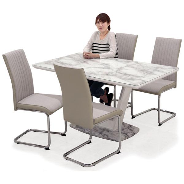ダイニングテーブル 5点セット 4人用 4人掛け 大理石調 ダイニングセット ガラス テーブル 幅150cm 奥行き85cm ハイバックチェア カンティレバーチェア ホワイト 白 おしゃれ モダン 長方形 送料無料