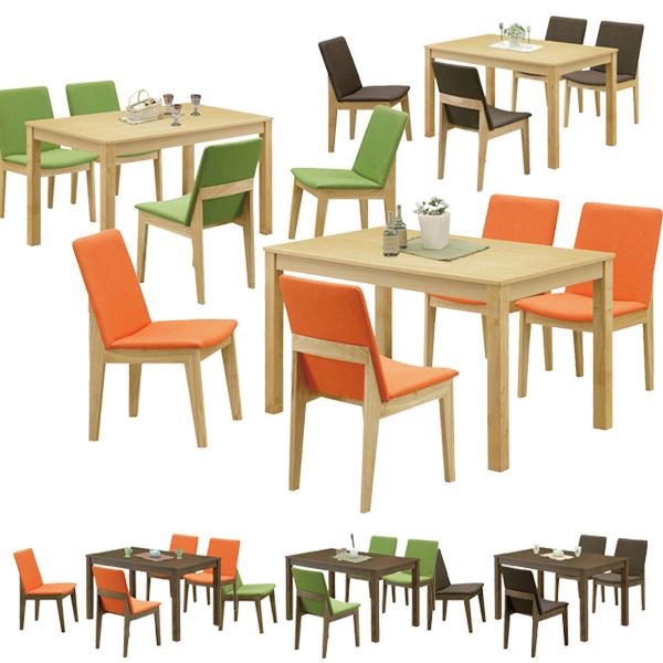 ダイニングテーブルセット 5点セット カラフル ナチュラル ブラウン オレンジ グリーン 食卓セット 椅子4脚 幅120 奥行75 高さ70 輸入品 送料無料