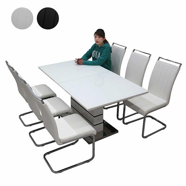 鏡面 伸長 ダイニングテーブルセット ダイニングセット 7点 6人 ガラステーブル 幅160cm 幅200cm カンティレバーチェア 伸縮 ホワイト ブラック 選べる2色 白 黒 奥行き85cm 強化ガラス 座面 合皮 鏡面仕上げ 光沢あり ツヤあり 艶有り 北欧 木製 長方形 送料無料