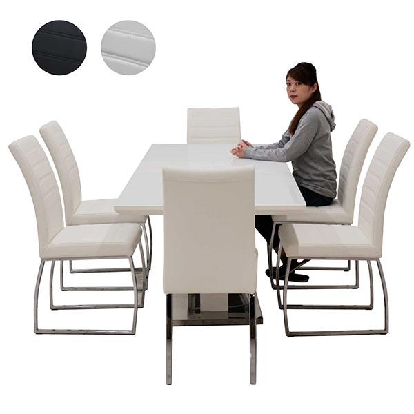 ダイニングテーブルセット ダイニングセット 7点 6人 ホワイト ブラック 選べる2色 ガラステーブル 鏡面 伸長 幅160cm 幅200cm 伸縮 白 黒 奥行き85cm 強化ガラス 座面 合皮 鏡面仕上げ 光沢あり ツヤあり 艶有り 北欧 木製 長方形 送料無料