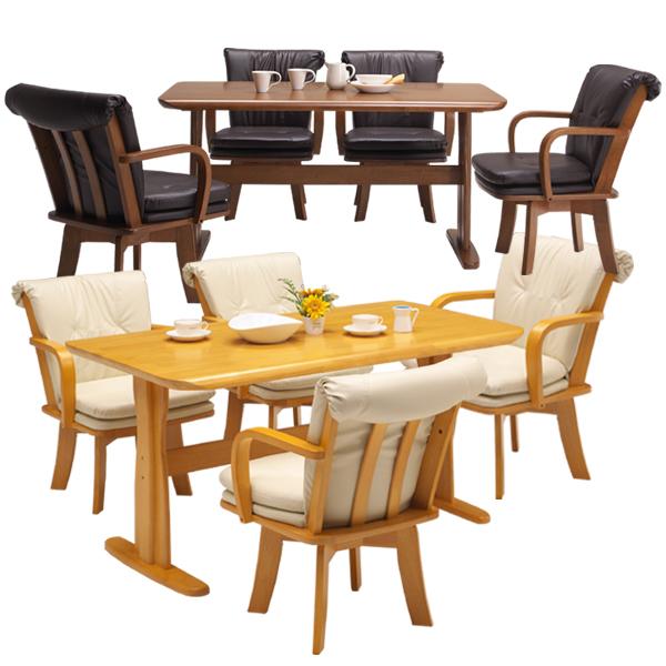ダイニングテーブルセット ダイニングセット 5点 ダイニングテーブル 5点セット ナチュラル ブラウン 選べる2色 回転チェア 北欧 木製 幅140cm アーム付き 4人掛け おしゃれ シンプル 長方形 食卓テーブルセット 送料無料 通販