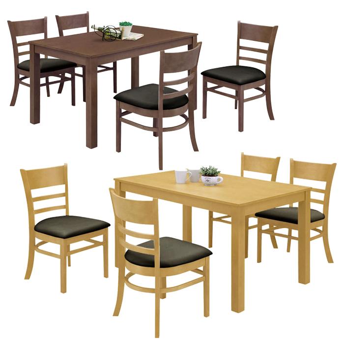 ダイニングテーブルセット 4人用 ダイニングセット 5点セット 幅115cm 4人掛け ナチュラル ブラウン 2色対応 北欧 シンプル モダン 木製 食卓セット 115×75 送料無料