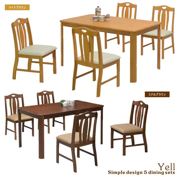 ダイニングテーブルセット 5点セット 4人掛け 幅135cm 奥行80cm 高さ70cm 選べる2色 ライトブラウン ミドルブラウン 木製 通販 送料無料 カントリー アンティーク調 食卓テーブルセット シンプル 無垢