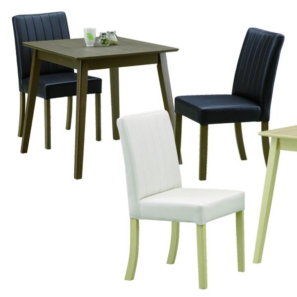 ダイニングテーブルセット 2人用 木製 正方形 ダイニングチェア 2脚 シンプル リビング家具 モダンテイスト 食卓 食卓セット 北欧 カフェ風 おしゃれ 合成皮革 コンパクト 省スペース 送料無料