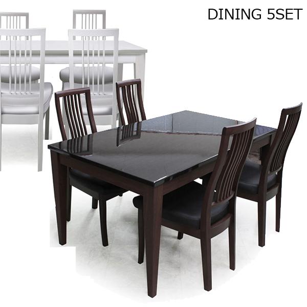 ダイニングセット 高級感 ダイニングテーブル 5点セット 椅子4脚 4人掛け 幅120 角 ホワイト ブラック 選べる2色 長方形 木製 シンプル モダン 通販 送料無料
