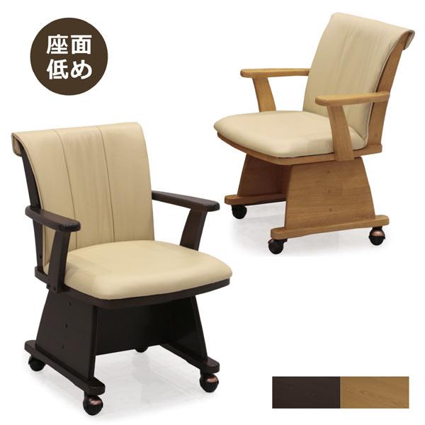 回転チェア キャスター付き 肘付き ダイニングチェア ブラウン ナチュラル 選べる2色 椅子 イス 木製 おしゃれ 座面 PVC 合成皮革 シンプル 送料無料