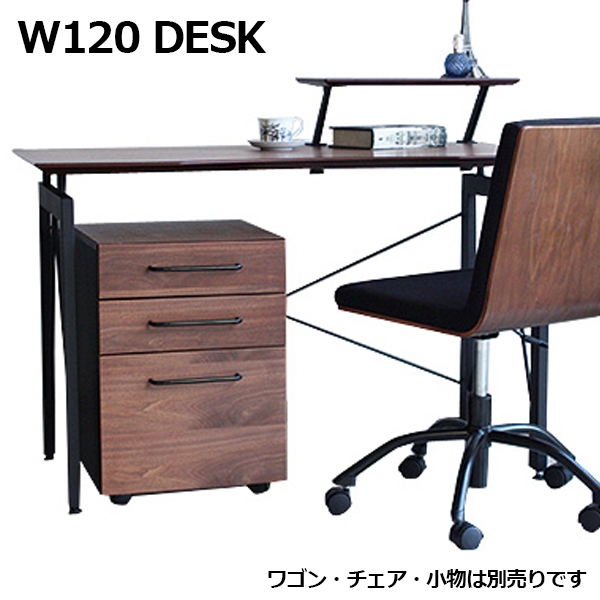 デスク パソコンデスク テーブル ワークデスク 幅120cm 奥行60cm 高さ90cm 120×60 収納小棚付き アジャスター付き 木製 ブラウン ウォールナット材 北欧 シンプル モダン 通販 送料無料