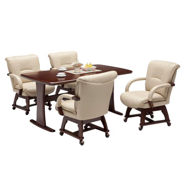 ダイニングセット 5点セット ダイニングテーブルセット 4人掛け 回転チェア 回転椅子 キャスター付き 木製 北欧 シンプル モダン 長方形 食卓セット 通販
