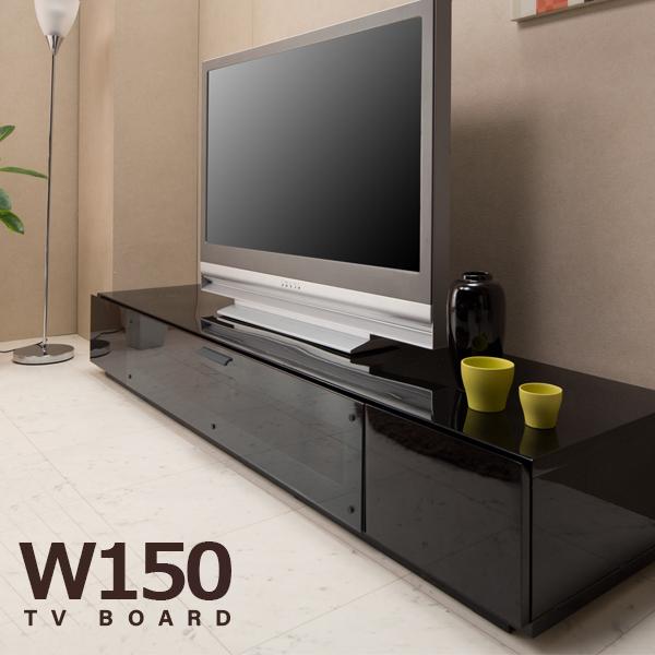 テレビ台 テレビボード テレビラック ローボード ロータイプ 150 家具 収納 リビング 3色対応 完成品 送料無料 通販
