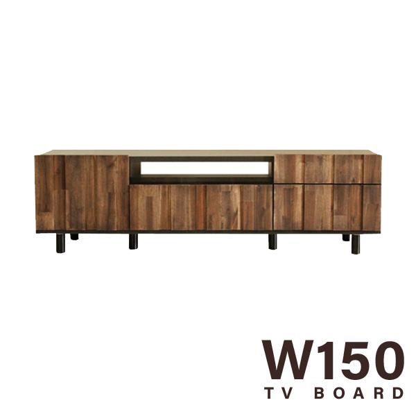 テレビ台 テレビボード 幅150cm 北欧 モダン おしゃれ リビング アカシア材 木製 無垢 完成品 送料無料 通販