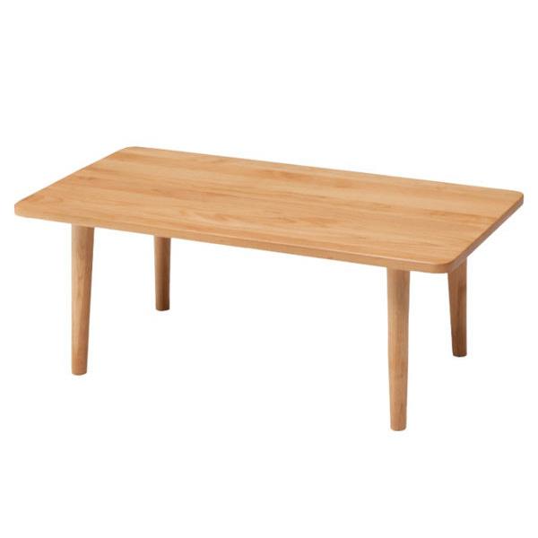 テーブル 座卓 リビングテーブル センターテーブル 幅90cm 長方形 モダン 木製 送料無料 通販