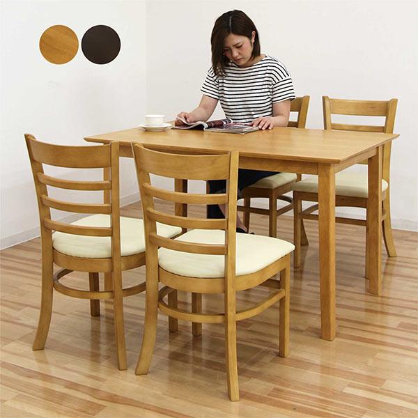 ダイニングテーブルセット ダイニングセット 5点セット 4人掛け 北欧 シンプル モダン 木製 食卓セット 2色対応 送料無料 通販