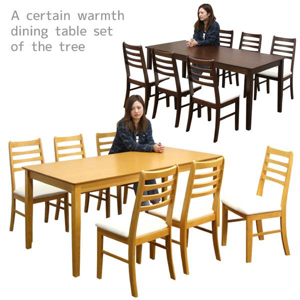 数量限定 ダイニングセット ダイニングテーブルセット ダイニングテーブル 食卓テーブル 7点セット 6人掛け 木製 北欧 モダン ライトブラウン ダークブラウン 送料無料 通販