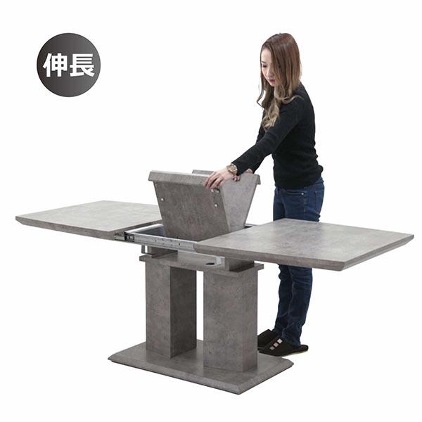 ダイニングテーブル 伸長式 テーブル 140幅 180幅 伸縮式タイプ コンクリート風 ストーン調 奥行き80cm 140×80 180×80 モダン 食卓テーブル 木製 長方形 通販 送料無料