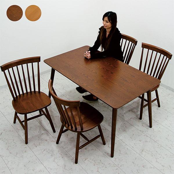 ダイニングテーブルセット ダイニング5点セット 4人掛け ダイニングセット 椅子 4脚 ダイニング カントリー アンティーク調 レトロ ナチュラル 長方形 オーク材 突板 選べる2色 ライトブラウン ブラウン おしゃれ シンプル 送料無料 通販