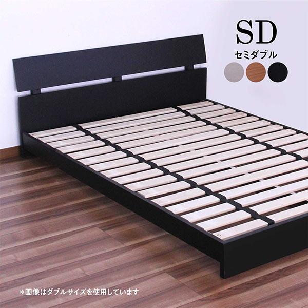 セミダブルベッド ローベッド フロアベッド ベッド ベット すのこベッド ベッドフレーム 木製 シンプル モダン 送料無料 通販