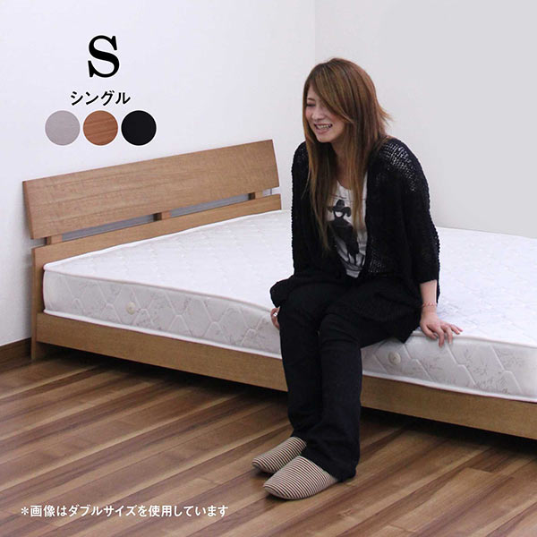 シングルベッド ベッド シングル ローベッド フロアベッド スノコベッド すのこベッド ベッドフレーム 木製 シンプル モダン 送料無料 【マットレス付き】 通販