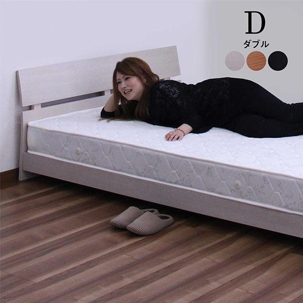 ベッド ダブル ダブルベッド マットレス付き ローベッド フロアベッド ベット すのこベッド ベッドフレーム ナチュラル ホワイト ウェンジ 選べる3色 木製 シンプル モダン 通販