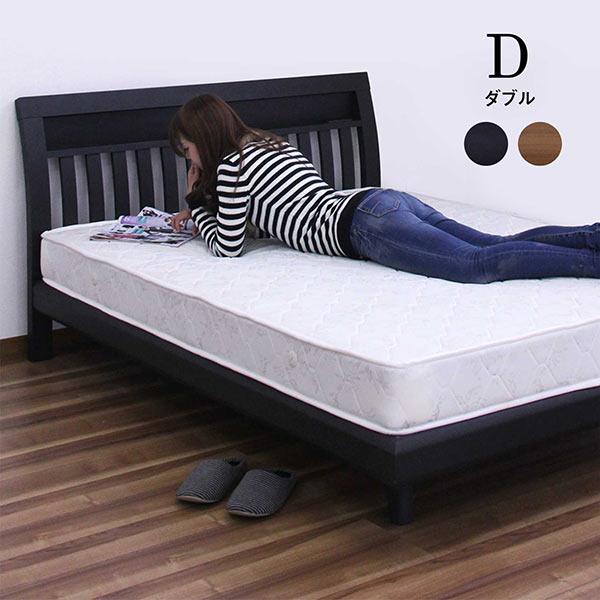 ダブルベッド ベッド ベット 宮付き ベッドフレーム 木製 シンプル モダン 送料無料 【マットレス付き】 通販