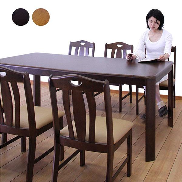ダイニングテーブルセット ダイニングセット 7点セット 6人掛け 木製 北欧 シンプル モダン 食卓セット 通販