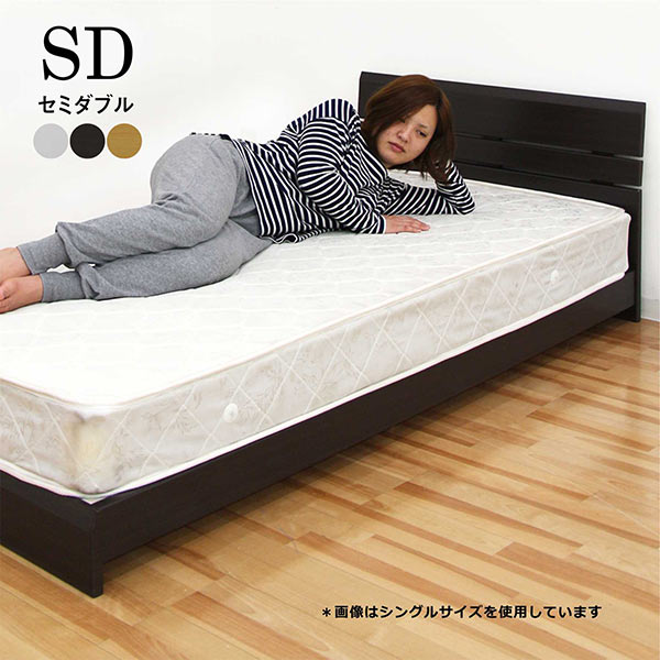 セミダブルベッド ベッド セミダブル フロアベッド マットレス付き すのこベッド すのこ シンプル ホワイト ダークブラウン ナチュラル 3色対応 北欧 シンプル モダン 新生活 送料無料 通販