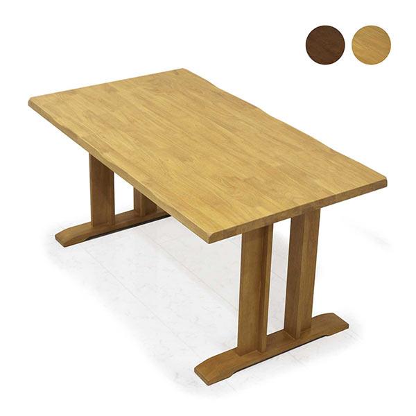 ダイニングテーブル テーブルのみ テーブル単体 140 幅140cm 140×80 高さ70cm 無垢材 天然木 ラバーウッド材 木製 選べる2色 ナチュラル ブラウン 食卓テーブル 和 和モダン シンプル モダン 送料無料