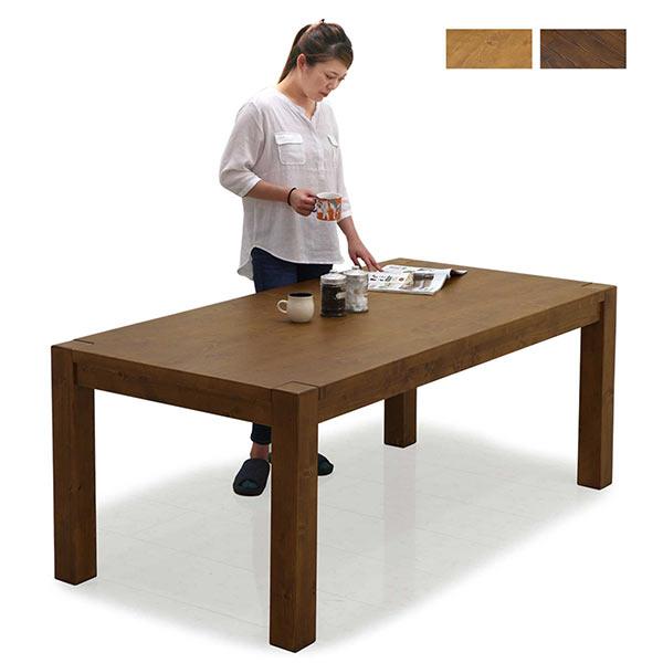 ダイニングテーブル 無垢材 テーブル 幅180cm ライトブラウン ダークブラウン 選べる2色 木製 パイン材 天然木 艶消し加工 アジャスター付き シンプル ナチュラル アジアン 送料無料