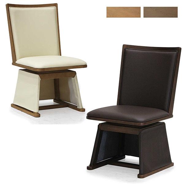 回転チェア 椅子 ダイニングチェア ブラウン ナチュラル 選べる2色 イス 回転式 チェア 木製 おしゃれ 座面 PVC 合成皮革 シンプル 送料無料