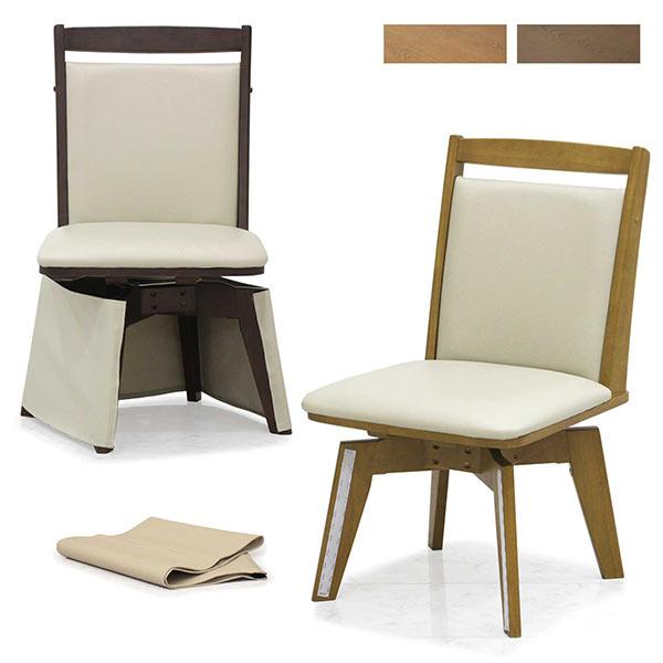回転チェア ダイニングチェア ブラウン ナチュラル 選べる2色 椅子 イス 回転 チェア 木製 おしゃれ 座面 PVC 合成皮革 シンプル 送料無料