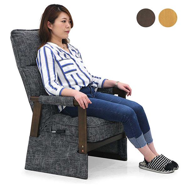 多機能 リクライニング ソファ 1人掛け 8段階リクライニング 高さ調整 3段階 ハイバック コタツ兼用 脚元カバー付き 1人用 1P ファブリック 布生地 モダン おしゃれ 人気 選べる2色 ナチュラル ブラウン 肘付きチェア イス 椅子 北欧 送料無料