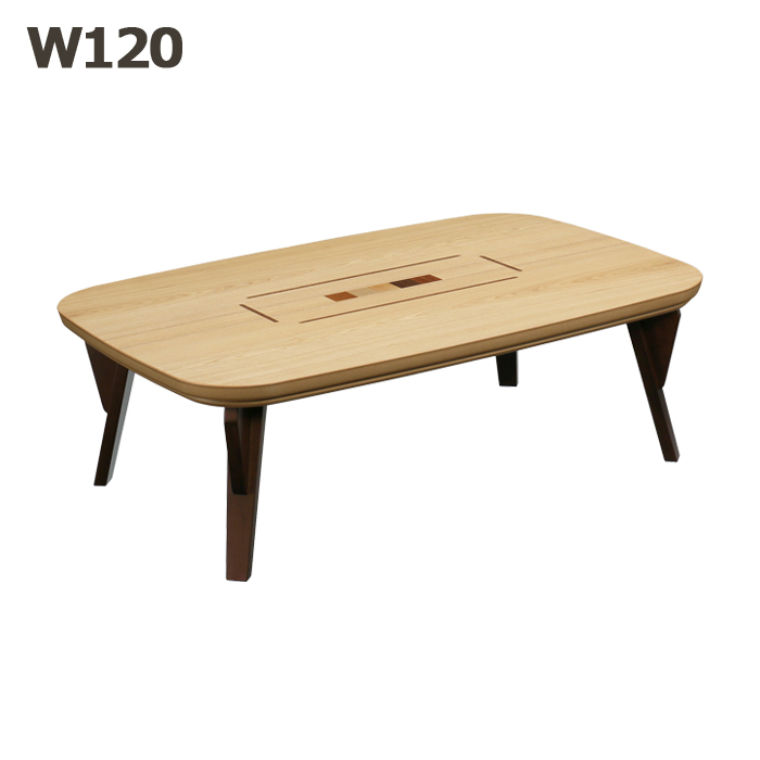 国産 こたつテーブル 丸形 ナチュラル タモ象嵌 高級感 幅120こたつテーブル 日本製 座卓 手元コントローラー 楕円形 食卓テーブル 幅120cm 高さ38cm こたつ テーブル 単体