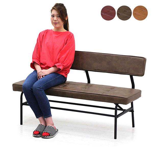 ダイニングベンチ ベンチのみ 幅130cm ヴィンテージ調 ベンチ単体 ブラウン グレー レッド 選べる3色 スチール脚 おしゃれ レトロ風 シック 送料無料