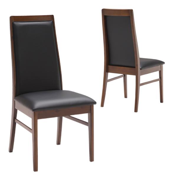ダイニングチェア 2脚入 幅45 高さ94 チェア 椅子ブラック色 チェアのみ 椅子のみ 単体 木製 おしゃれ インテリア モダン 高級感 通販 送料無料