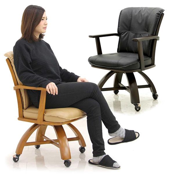 肘付き 回転チェア キャスター付き チェア 幅60cm ダイニングチェア ブラウン ナチュラル 選べる2色 回転式 椅子 イス 木製 おしゃれ 座面 PVC 合成皮革 シンプル 送料無料