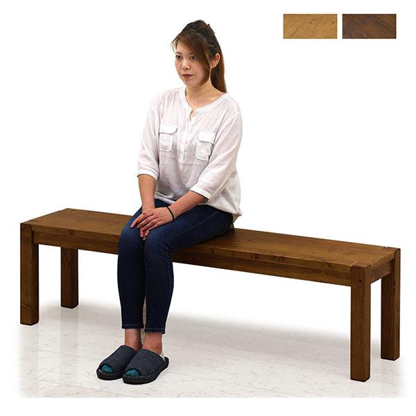 ダイニングベンチ 無垢材 ベンチ 3人掛け 幅153cm ライトブラウン ダークブラウン 選べる2色 木製 パイン材 天然木 艶消し加工 アジャスター付き シンプル ナチュラル アジアン 送料無料