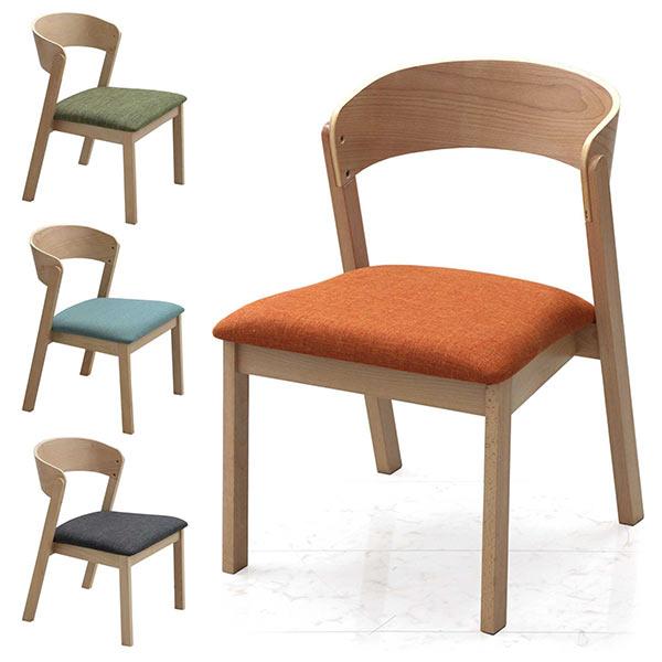 ダイニングチェア チェア 椅子 2脚セット 幅50cm グレー ブルー グリーン オレンジ 選べる4色 1人掛け 1人用 チェアのみ 単体 座面 ファブリック 布地 北欧 モダン おしゃれ ビーチ材 木製 送料無料