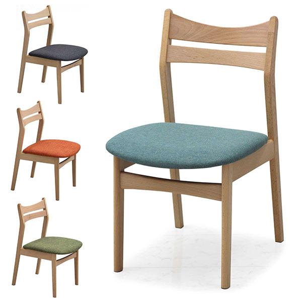 ダイニングチェア チェア 椅子 2脚セット 幅45cm グレー ブルー グリーン オレンジ 選べる4色 1人掛け 1人用 チェアのみ 単体 座面 ファブリック 布地 北欧 モダン おしゃれ ビーチ材 木製 送料無料