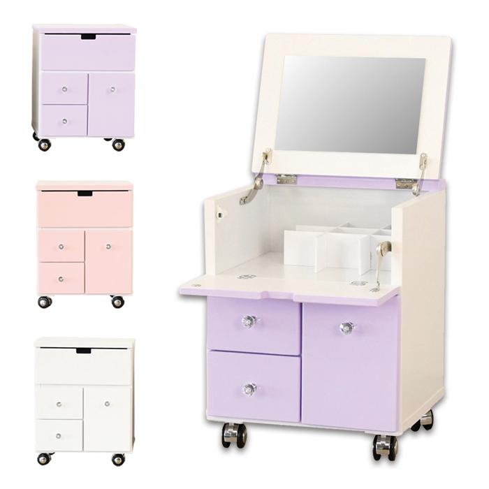 ドレッサー デスク 鏡台 姫系 幅40cm 収納 収納力 化粧台 テーブル 引出し 選べる3色 ホワイト ピンク パープル ゴージャス シンプル かわいい おしゃれ キャスター付き 送料無料