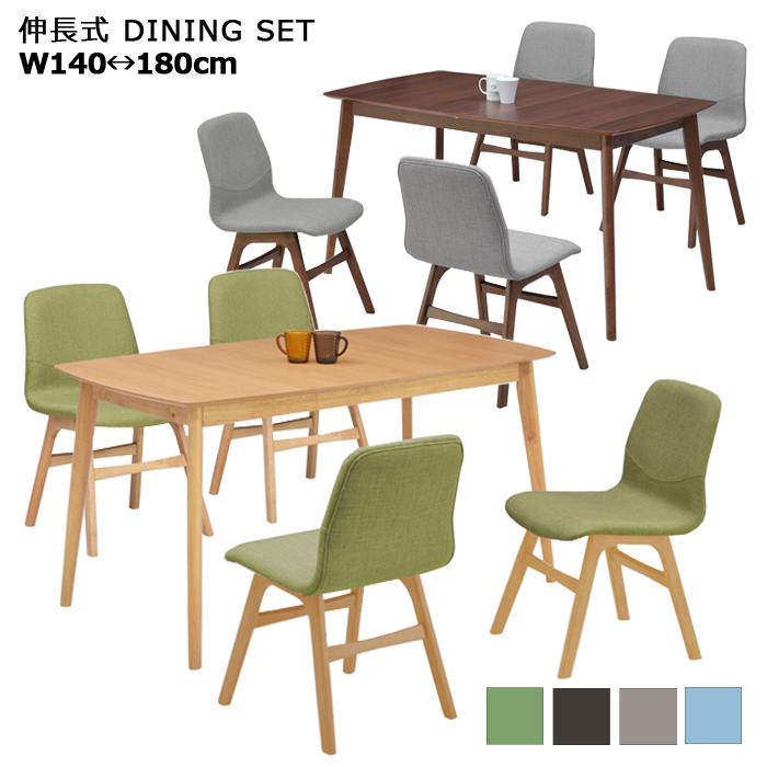 ダイニングテーブルセット ダイニングセット 幅140cm 幅180cm 5点セット 4人掛け 4人用 食卓セット ダイニングテーブル x1 ダイニングチェア x4 オーク ウォルナット 選べる2色 座面 伸縮 おしゃれ モダン シック 北欧 木製 通販