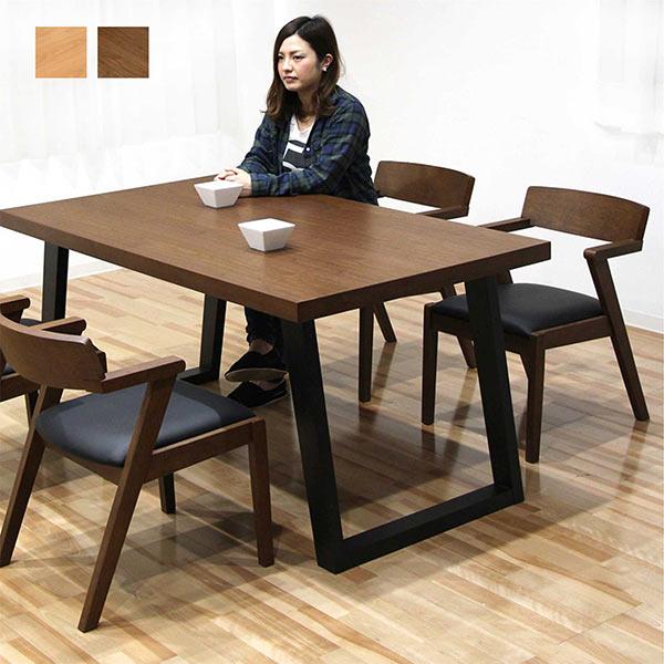 ダイニングセット ダイニングテーブルセット 4人掛け 食卓テーブル 5点セット ナチュラル ブラウン 選べる2色 北欧 モダン 木製 ウォールナット アッシュ 送料無料 通販