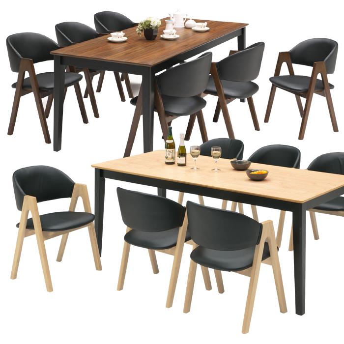 ダイニングセット ダイニングテーブルセット 6人掛け 食卓テーブル 7点セット 6人用 ハーフアーム デザインチェア ナチュラル ブラウン 選べる2色 オシャレ 北欧 モダン 木製 送料無料