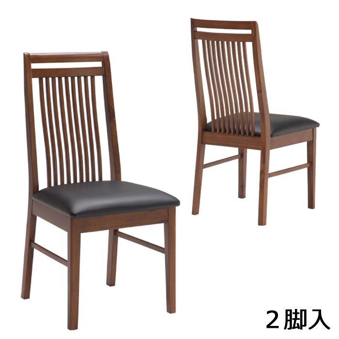 ダイニングチェア 2脚入り ハイバック チェア 椅子 幅45cm 合皮 PVC 合成皮革 アカシア材 木製 ブラウン 北欧 シンプル モダン オシャレ 木製 送料無料