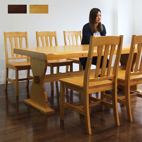 ダイニングセット ダイニングテーブルセット ダイニングテーブル ダイニングチェア 食卓テーブル 7点セット 6人掛け 6人用 食卓セット ナチュラル ブラウン 2色対応 木製 無垢材 北欧 シンプル 送料無料 通販