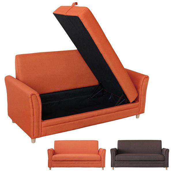 ソファ 2人用 ソファー 2Pソファ 収納式 座面下収納 布張り 布地 幅160 160 背もたれ 背もたれ有り 肘有り 脚付き スツール 2WAY リビング おしゃれ 北欧 カジュアル ブラウン オレンジ