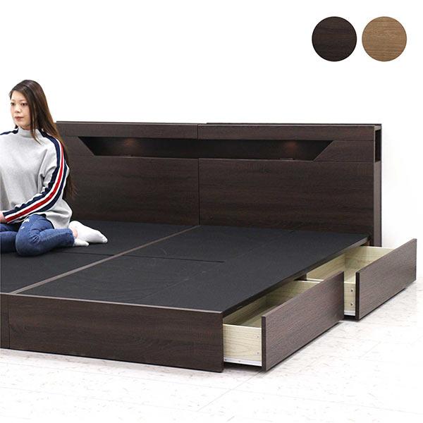 ベッド 収納 大容量 ツインベッド キング ベッド シングルベッド x2 分割可能 引き出し付き キングサイズ ベット ベッドフレーム シンプル LED ダウンライト コンセント付き ライトブラウン ブラウン 選べる2色 棚付き 宮付き 宮棚 木製 オシャレ モダン 送料無料